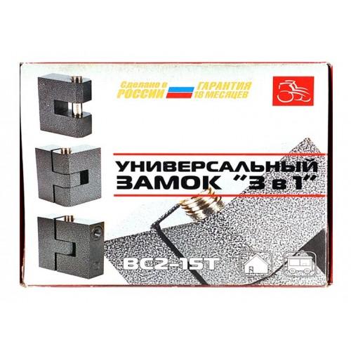 """Замок навесной """"ЧАЗ"""" ВС2-15Т"""
